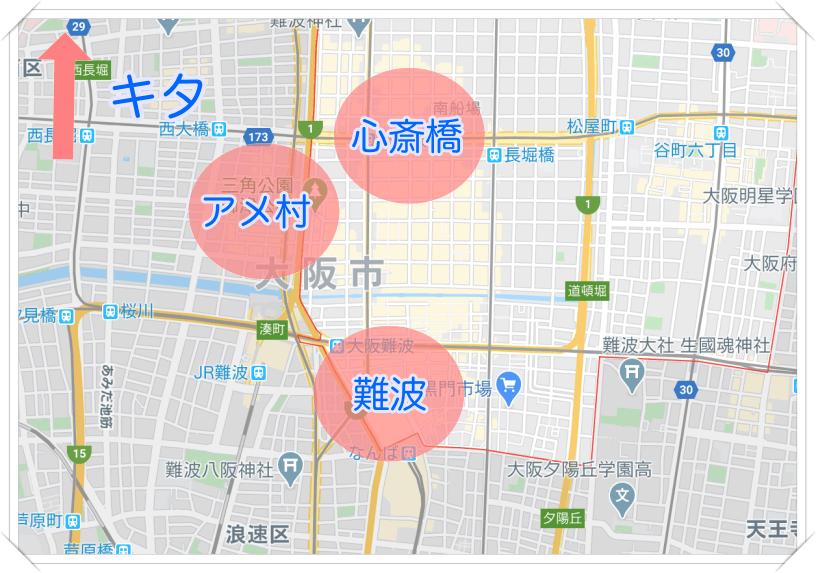 大阪ミナミ位置関係地図