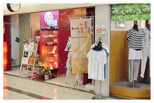 占いの館キセキ 大阪駅前第3ビルB2F南店