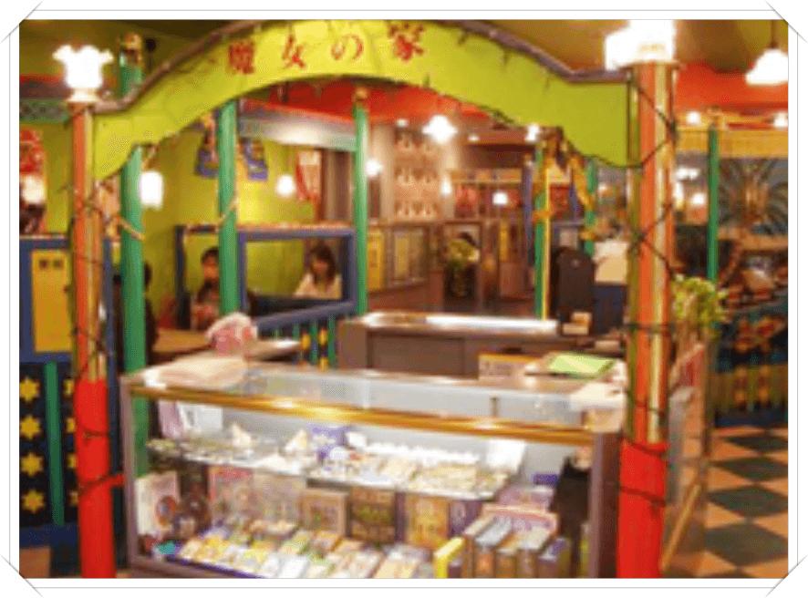 魔女の家大阪梅田マルビル店